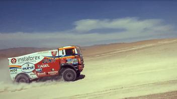 Rallye Dakar 2015: la septième étape