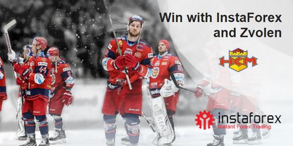 Faites équipe avec nous - gagnez avec InstaForex et Zvolen!